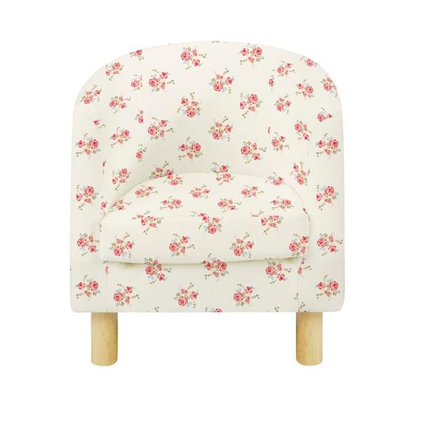 Childrens Tub Chair
