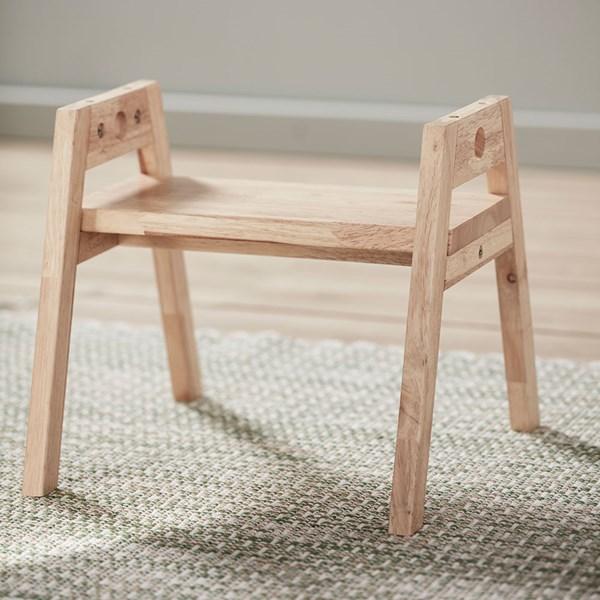 Children's Wooden Saga Adjustable Stool