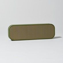 Army-Green-Speaker-by-Kreafunk.jpg