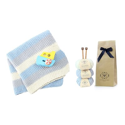 STRIPEY BABY BLANKET KNITTING KIT in Baby Blue