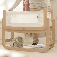 Bassinet-Cradles-For-Newborns-Natural-Colour.jpg