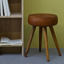 Brown-Leather-Stool.jpg