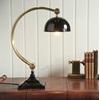 Retro Desk Lamps