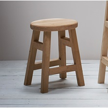 Hambledon-Small-Kitchen-Stool.jpg