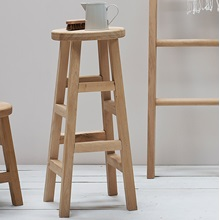 Hambledon-Tall-Stool-from-Garden-Trading.jpg