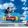 kids aeroplane bed for boy
