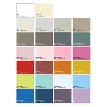 Mathy-by-Bols-new-colour-options.jpg