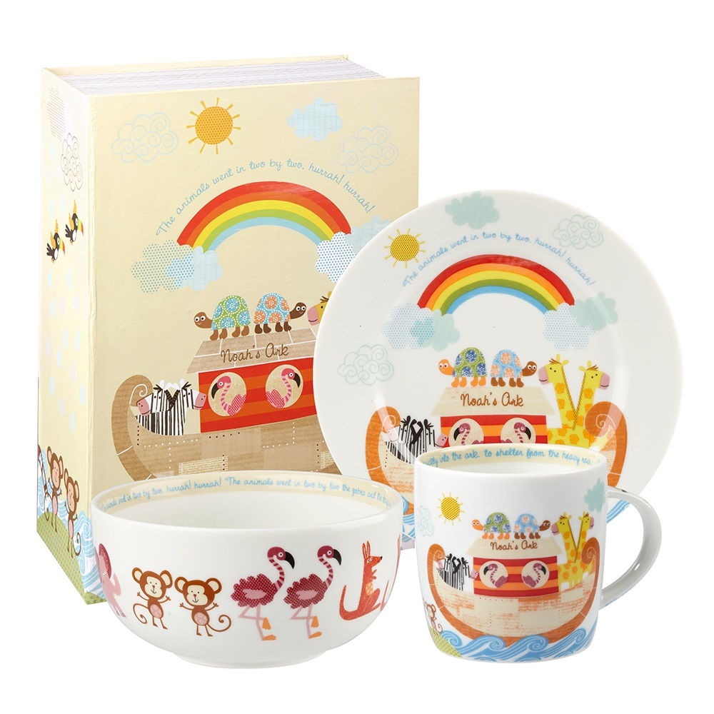 Noahs Ark 3 Piece China Breakfast Set With Gift Box