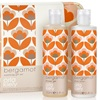 Orla Kiely Wash Bag Gift Set in Bergamot - shower gel and body lotion set.