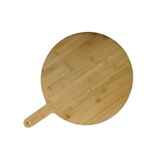 Pizza-Serving-Board-Bamboo-Crop.jpg