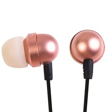 Rose-Gold-Ear-Buds-for-Stylish-Wraps-Headphones.jpg