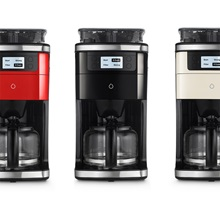 Smart-Technology-Coffee-Machine-with-Different-Coloured-Panels.jpg