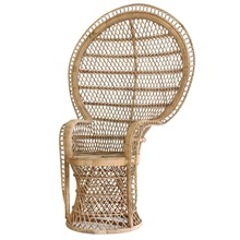 Wicker-Plain-Peacock-Chair.jpg