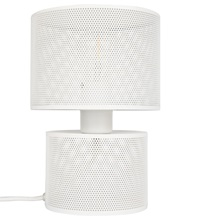 Zuiver-White-Metal-Mesh-Table-Lamp.jpg