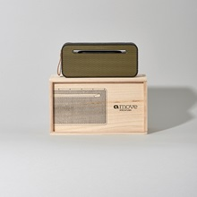 aMove-Speaker-Wooden-Box-Black.jpg